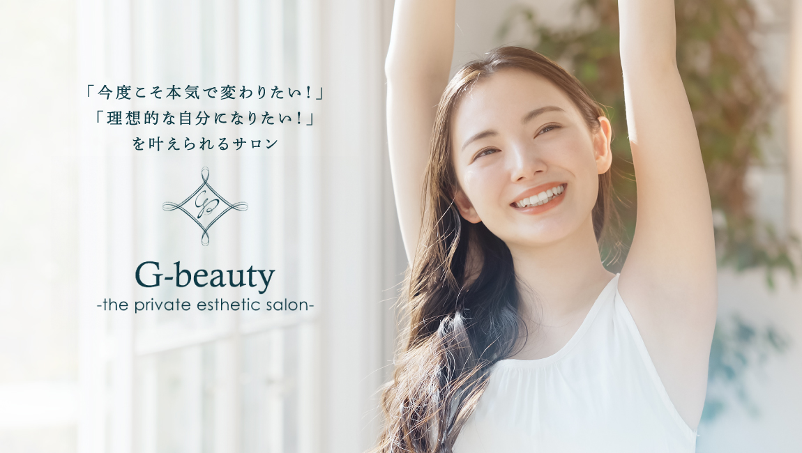 g-beauty